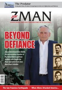 Zman Magazine, June 2010 / Tammuz 5770