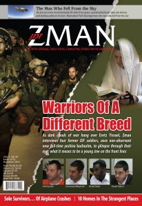 As dark clouds of war hang over Eretz Yisrael, Zman interviews four former IDF soldiers, once non-observant now full-time yeshiva bachurim, to glimpse through their eyes what it means to be a young Jew on the front lines.