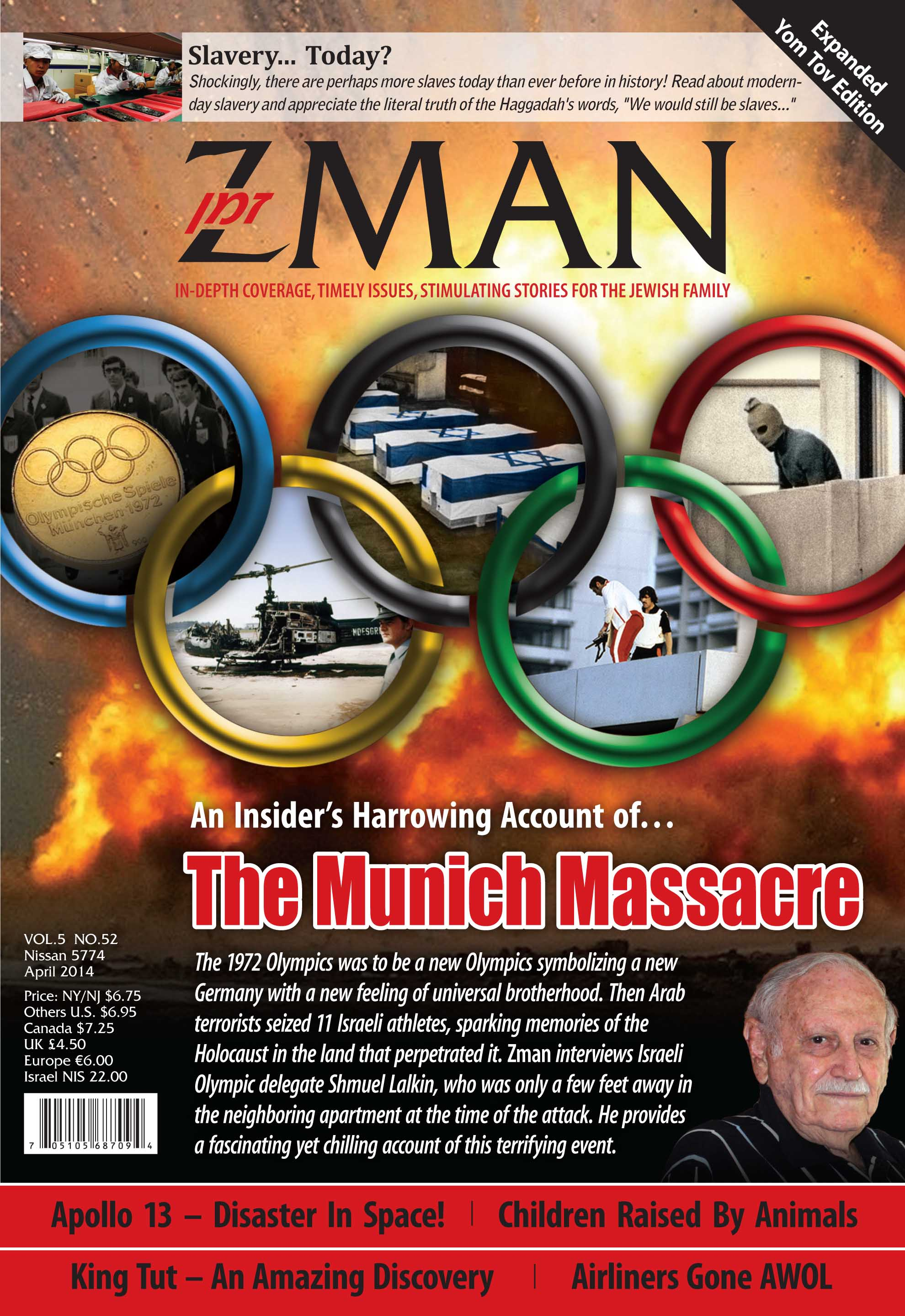 A production created by the Zman Magazine, Züsman is a live dramatic stage performance directed towards the Jewish community. An emotional story about a cour.