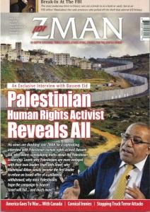 Zman 81 cover - Bassem Eid - Palestinian Authority scandals