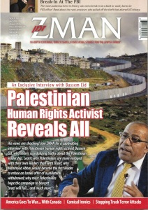 Zman 81 cover - Bassem Eid - Palestinian Authority scandals